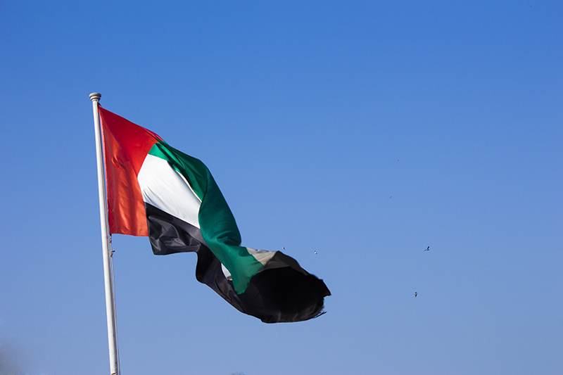 Best Photo Spots inside Dubai  - Dubai Creek-Flag