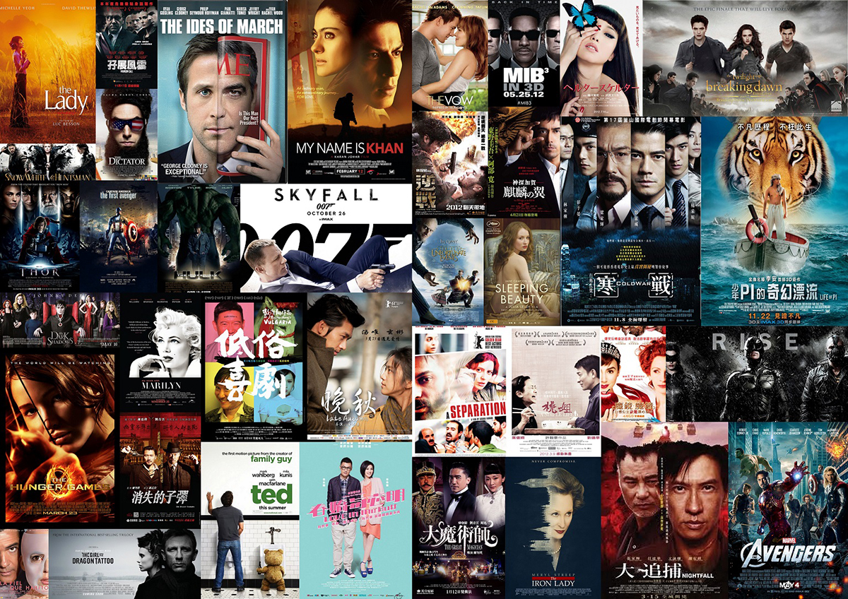 Best movies to watch in dubai this weekend insidedubai for Watch a good movie