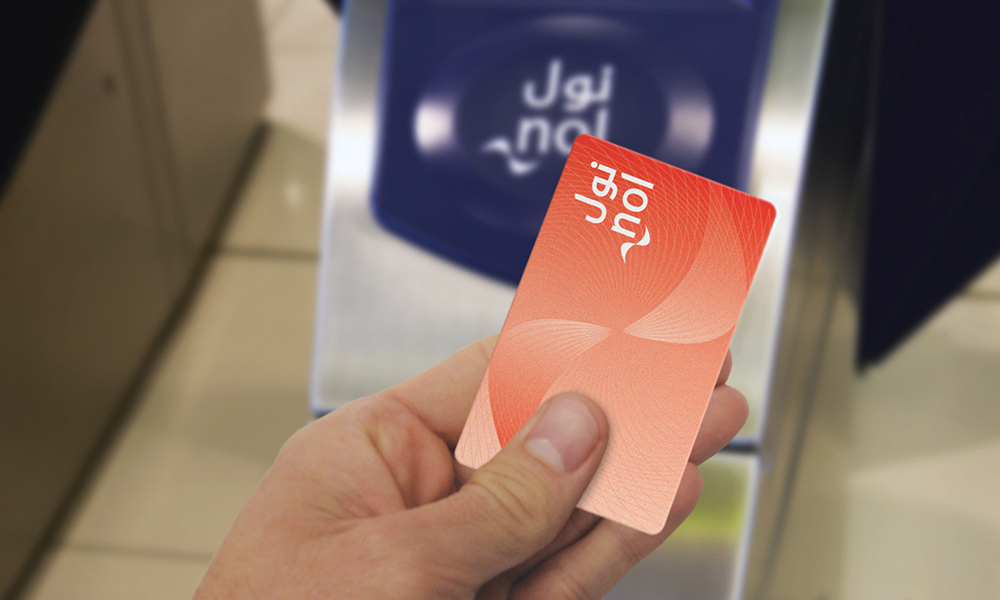 A Guide to Dubai Metro-nol card